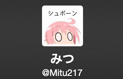 f:id:Mitu217:20200418013948p:plain