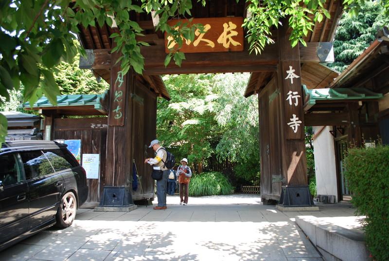 本行寺(西日暮里)
