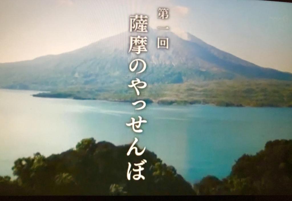 f:id:MiwaAiba:20180108122338j:plain