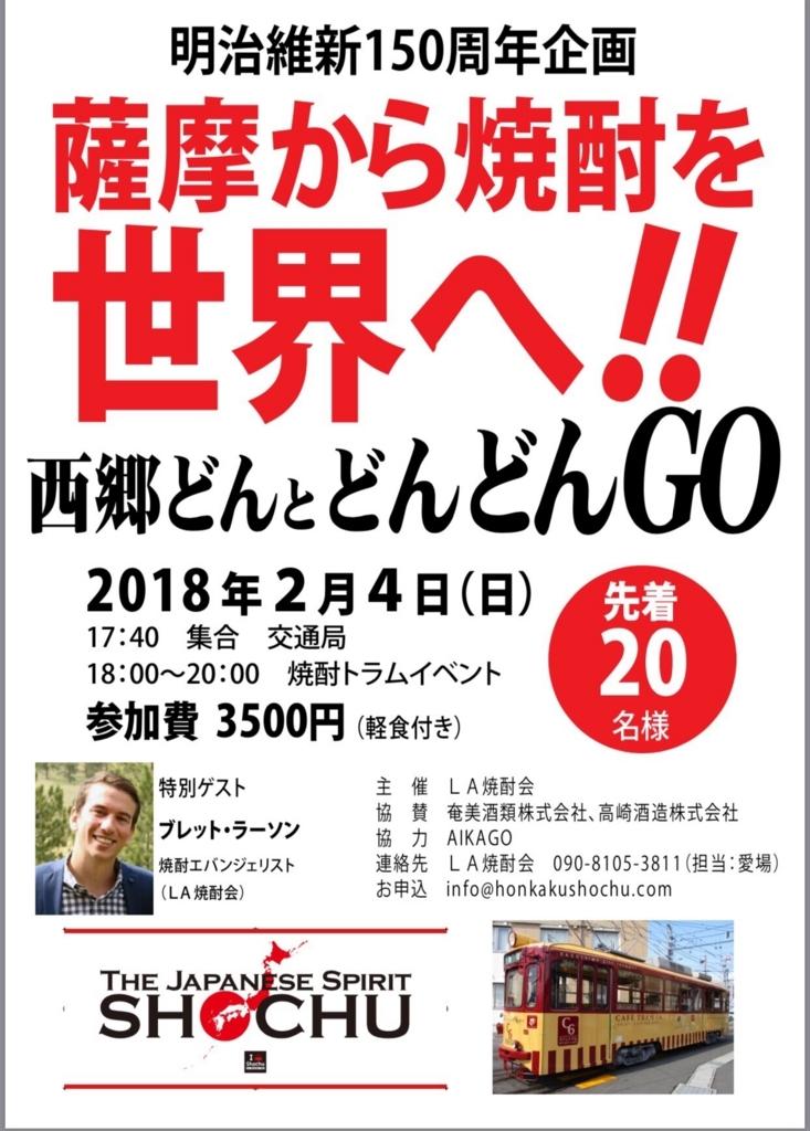 f:id:MiwaAiba:20180120144306j:plain