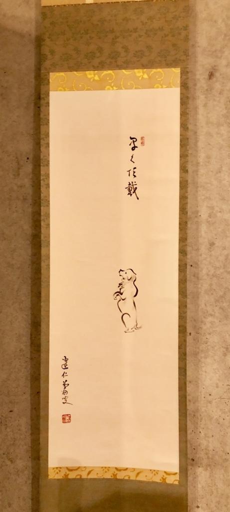 f:id:MiwaAiba:20180124030637j:plain