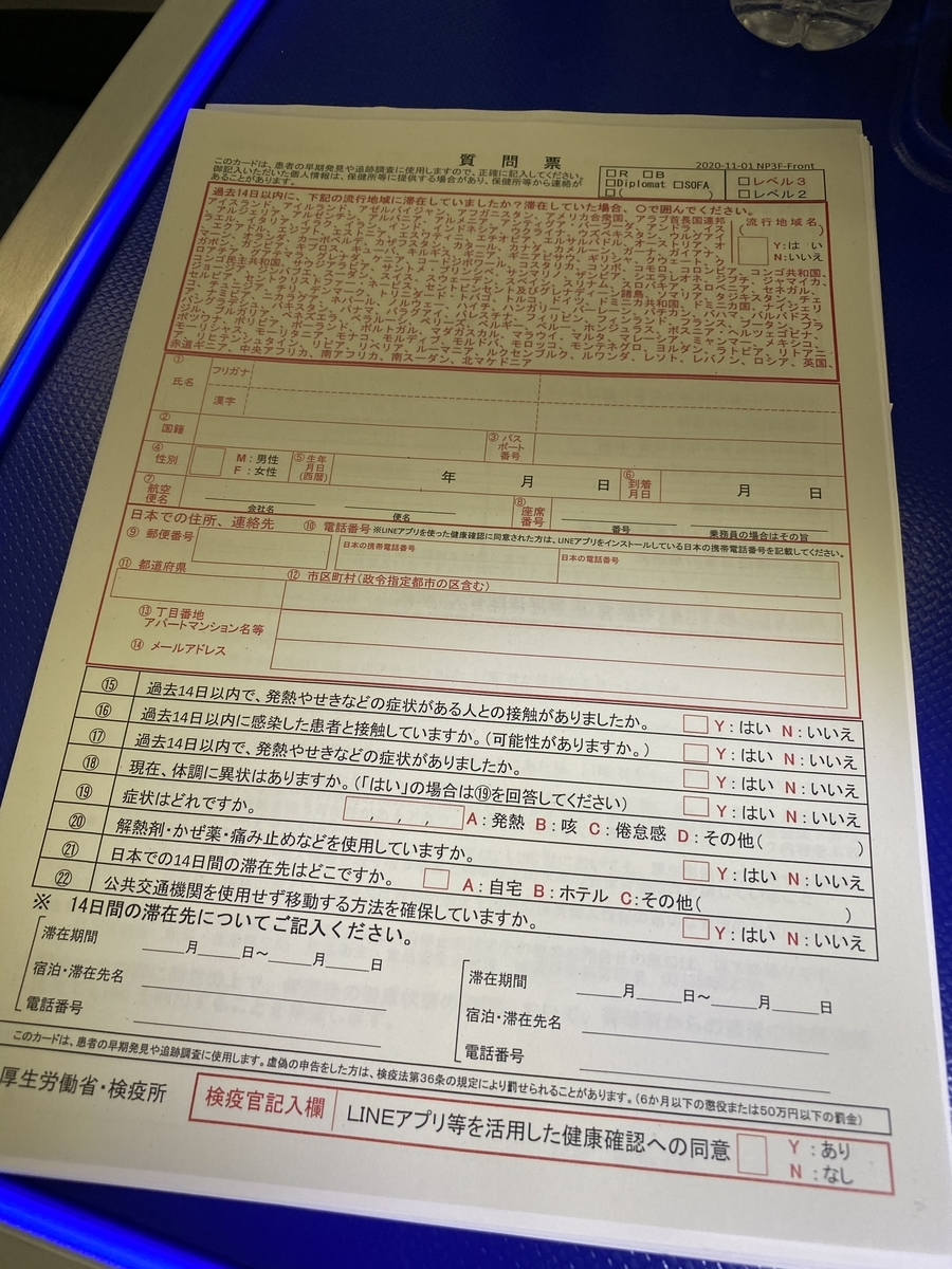 f:id:MiwaAiba:20201210192526j:plain