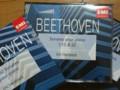 ベートーヴェンのピアノソナタ全集