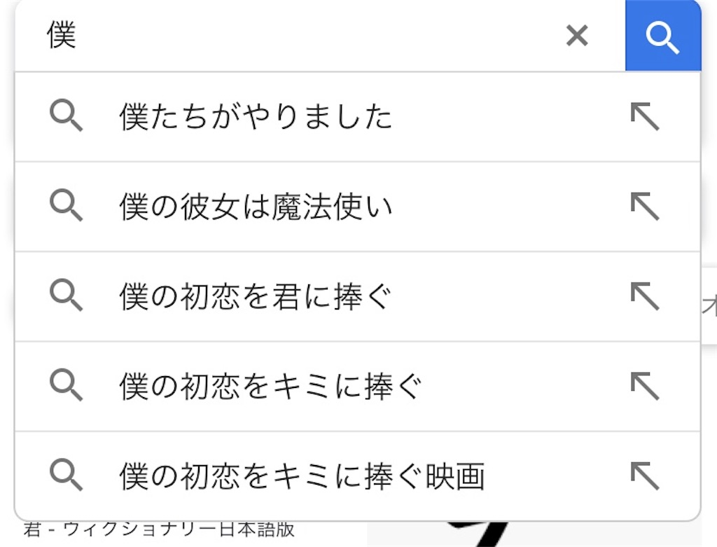 f:id:Miyabi717:20190326070116j:image