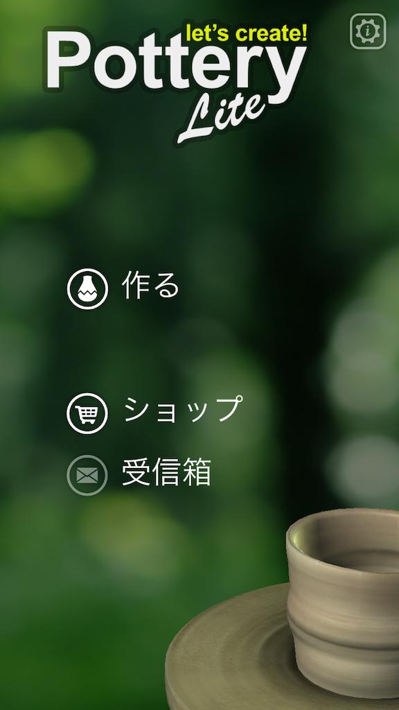 f:id:Miyabi717:20190520120202p:image
