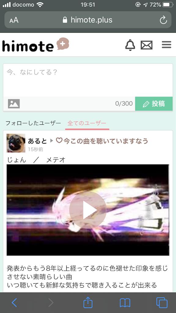 f:id:Miyabi717:20191012195122p:image