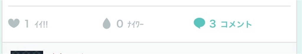 f:id:Miyabi717:20191012200005j:image
