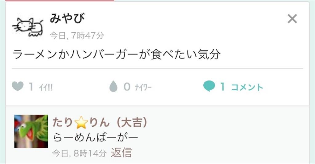 f:id:Miyabi717:20191012200347j:image
