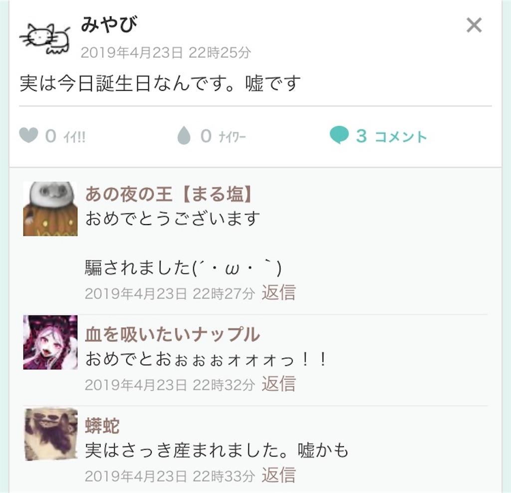 f:id:Miyabi717:20191012202632j:image