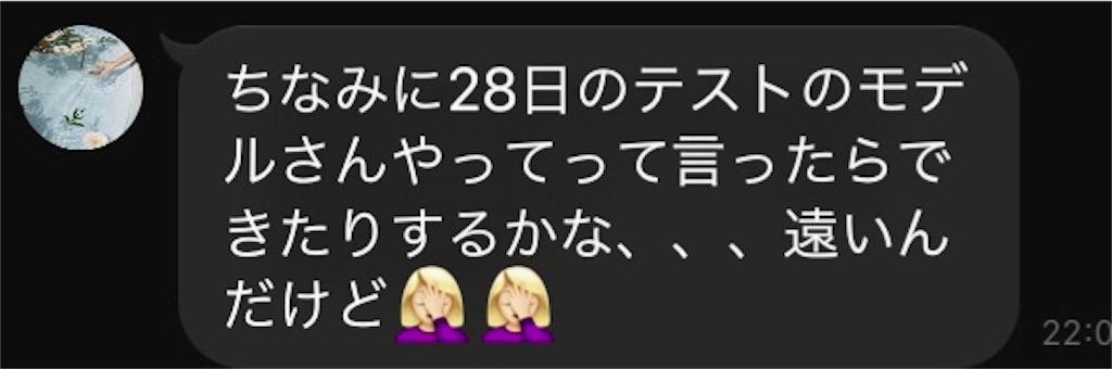 f:id:Miyabi717:20191212171254j:image