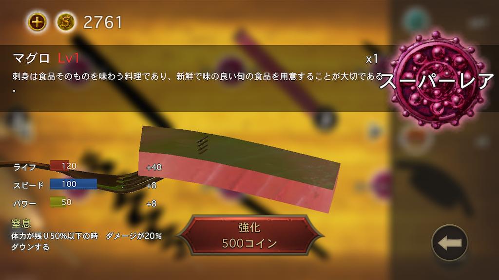 f:id:Miyabi717:20200405174810p:image