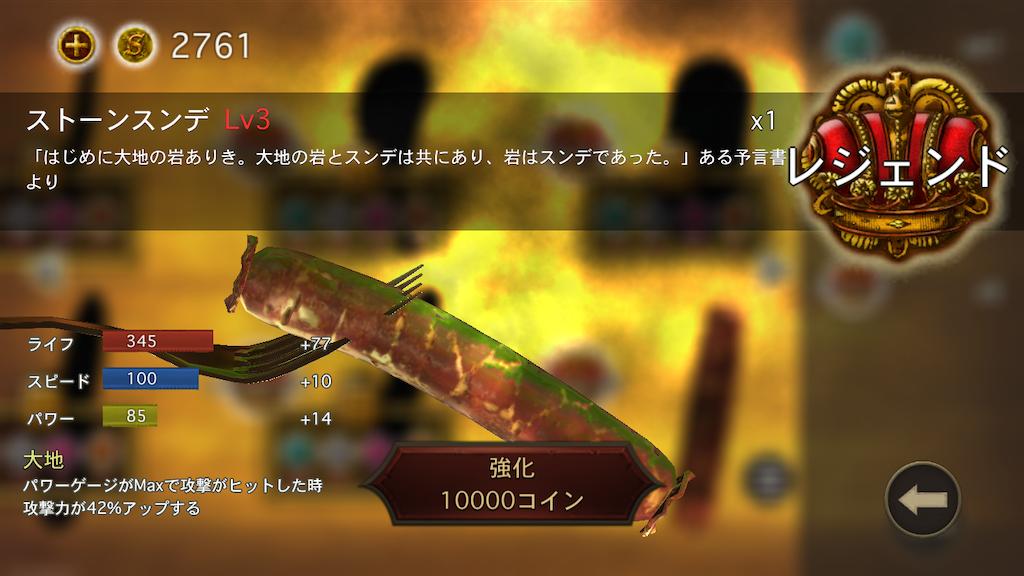 f:id:Miyabi717:20200405174844p:image