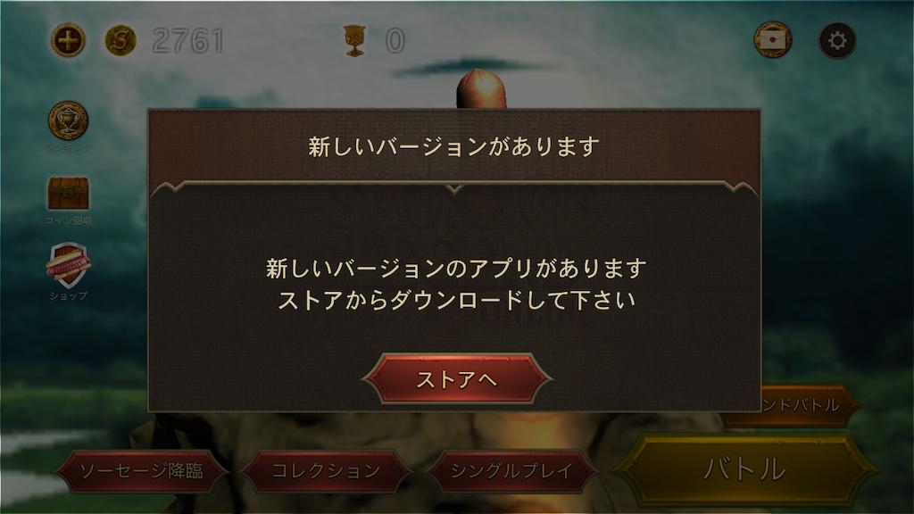 f:id:Miyabi717:20200405174853p:image