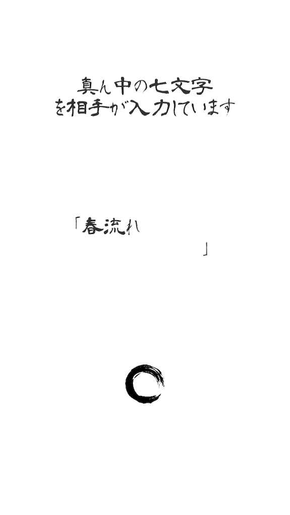 f:id:Miyabi717:20200405174910p:image