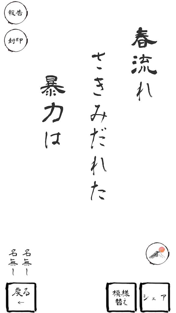f:id:Miyabi717:20200405174939p:image