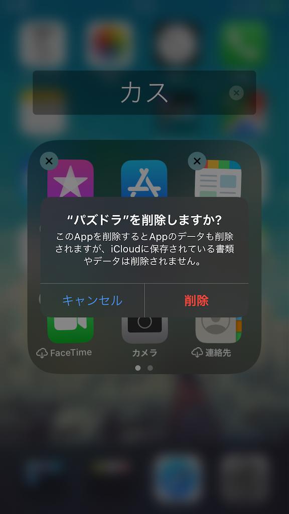 f:id:Miyabi717:20200405175117p:image