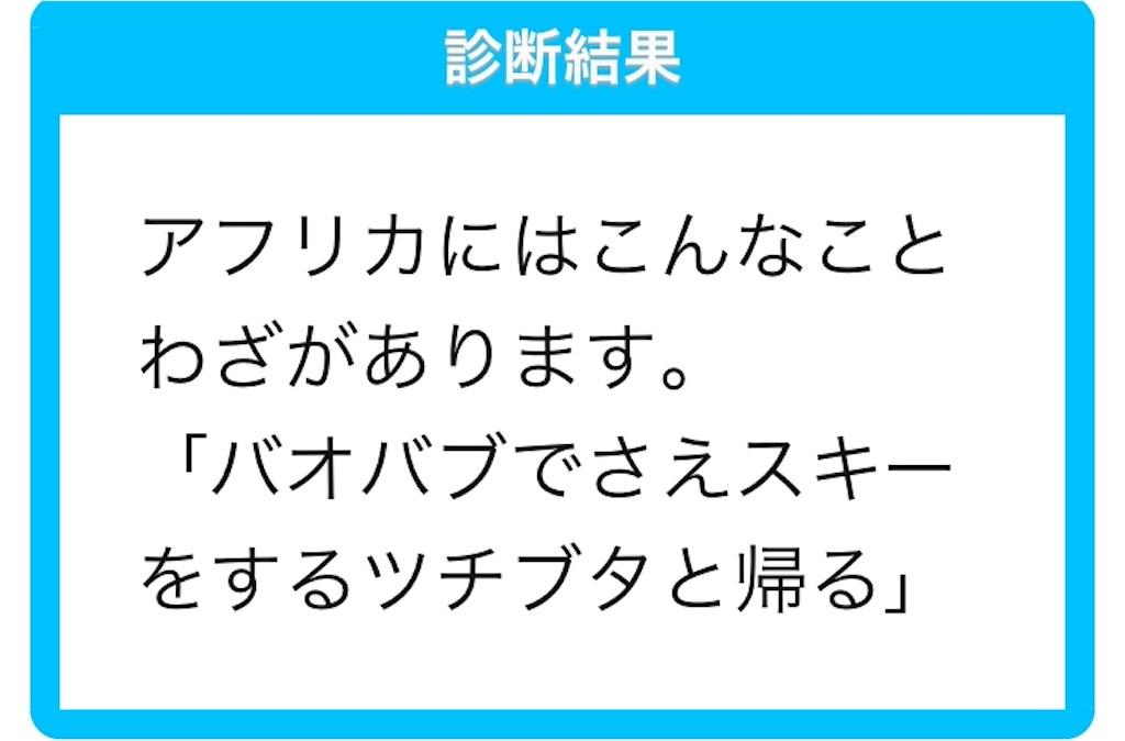 f:id:Miyabi717:20200809192937j:plain