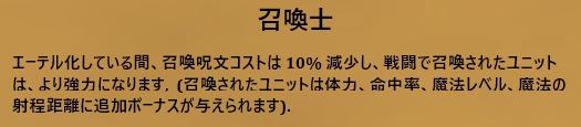 f:id:MiyabiSFG:20181124152128p:plain