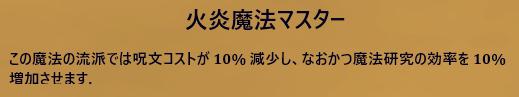 f:id:MiyabiSFG:20181124152154p:plain