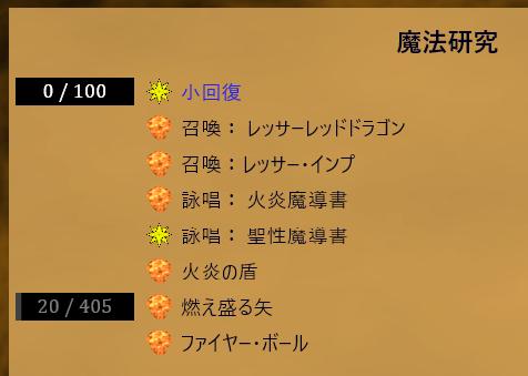 f:id:MiyabiSFG:20181124161611p:plain