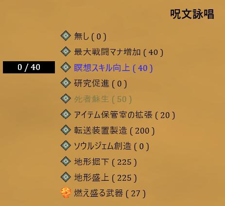 f:id:MiyabiSFG:20181124162151p:plain