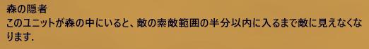 f:id:MiyabiSFG:20181124224037p:plain