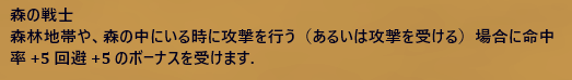 f:id:MiyabiSFG:20181124224112p:plain