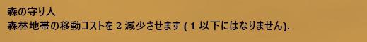 f:id:MiyabiSFG:20181124224139p:plain