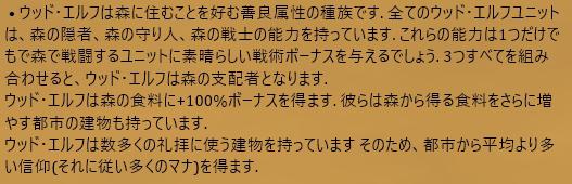 f:id:MiyabiSFG:20181124230023p:plain