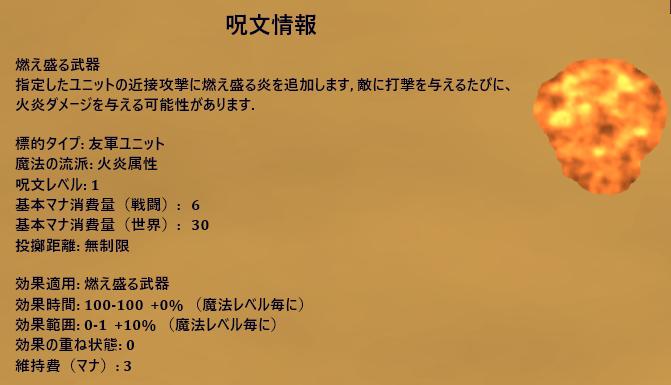 f:id:MiyabiSFG:20181124233231p:plain