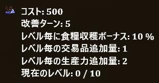 f:id:MiyabiSFG:20181125170731p:plain