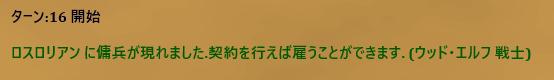 f:id:MiyabiSFG:20181125171936p:plain