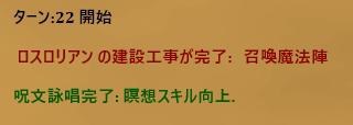 f:id:MiyabiSFG:20181125174627p:plain