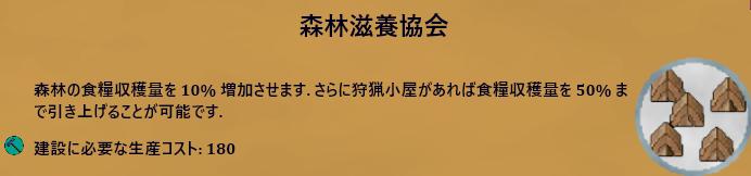 f:id:MiyabiSFG:20181125222758p:plain