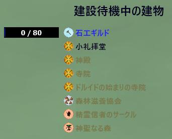 f:id:MiyabiSFG:20181125223632p:plain
