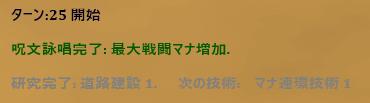 f:id:MiyabiSFG:20181127104202p:plain