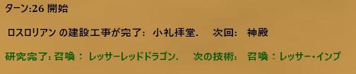 f:id:MiyabiSFG:20181127110126p:plain