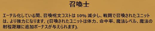 f:id:MiyabiSFG:20181127111702p:plain