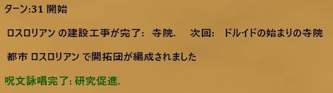 f:id:MiyabiSFG:20181127120351p:plain