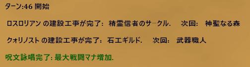 f:id:MiyabiSFG:20181127215342p:plain