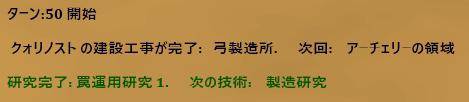 f:id:MiyabiSFG:20181127220322p:plain