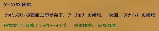 f:id:MiyabiSFG:20181127221239p:plain