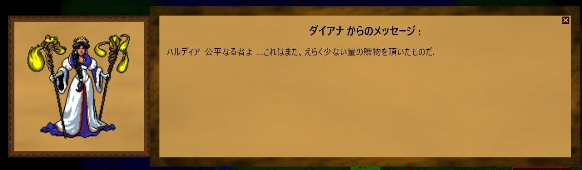 f:id:MiyabiSFG:20181127231021p:plain