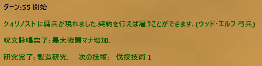 f:id:MiyabiSFG:20181127231739p:plain
