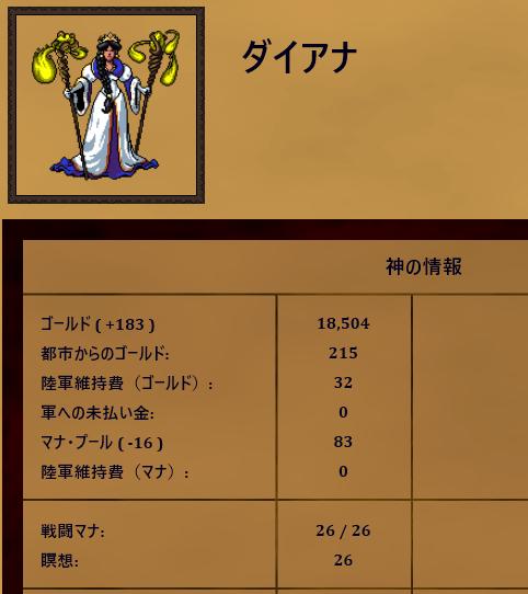 f:id:MiyabiSFG:20181201010503p:plain