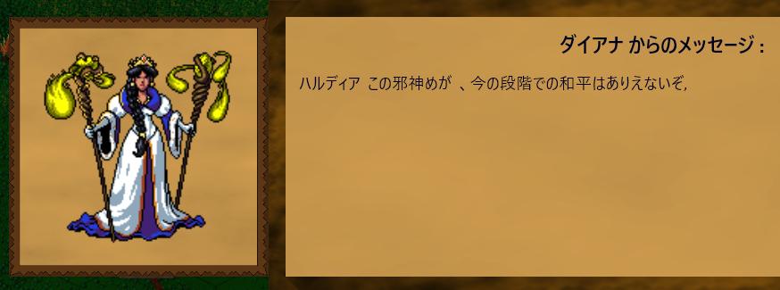 f:id:MiyabiSFG:20181201010800p:plain