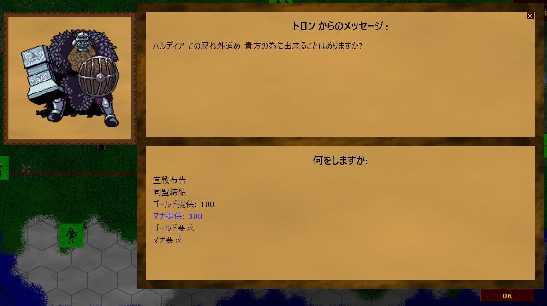 f:id:MiyabiSFG:20181202001357p:plain