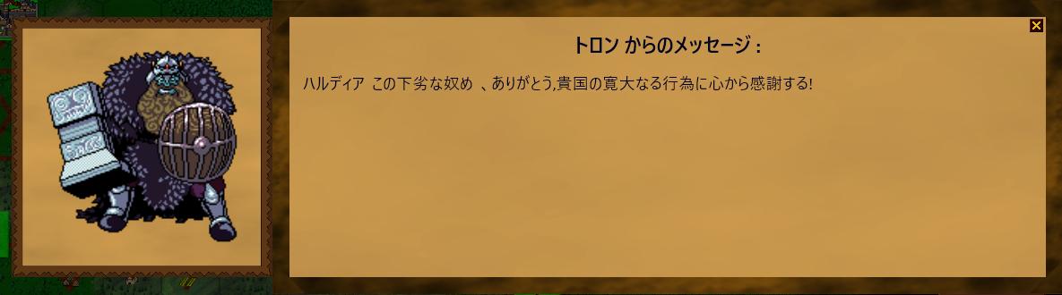 f:id:MiyabiSFG:20181202001421p:plain