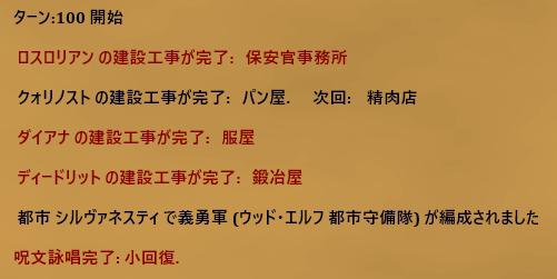 f:id:MiyabiSFG:20181202004333p:plain