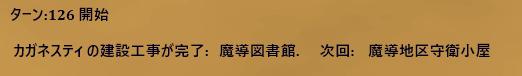 f:id:MiyabiSFG:20181214234627p:plain